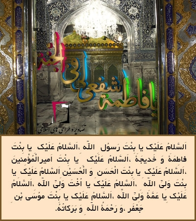 [islamicpics.ir]-5