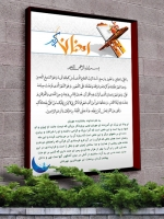 pna1-doa-mah-ramadan2