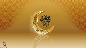 ramadan-w-hd-5