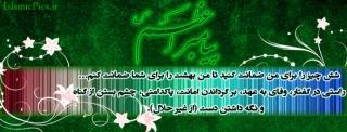 hadith-hazrat-mohammad-s3