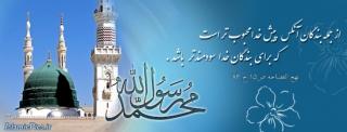 s-hadith-hazrate-mohammad-01
