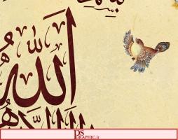 PNA1-taghvim-mazhabi-ayat-alkorsi