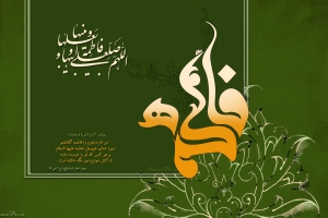 fatemiyeh-wallpaper-03