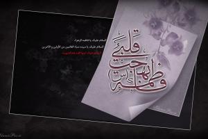 fatemiyeh-wallpaper-04