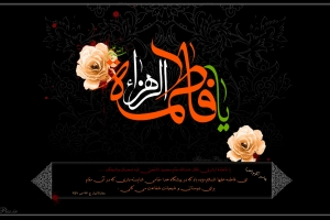 fatemiyeh-wallpaper-1360-768