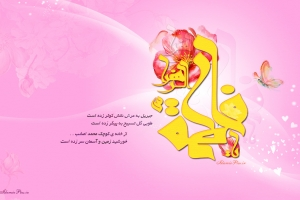 wallpaper-hazrate-fatemeh-01