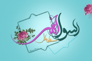 wallpaper-hazrate-mohammad-01