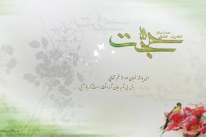 wallpaper-imam-zaman-06