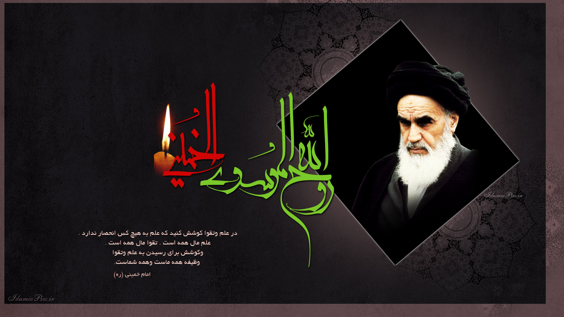 http://islamicpics.ir/wp-content/gallery/wallpaper/wallpaper-rehlat-imam-khomeiyni.jpg