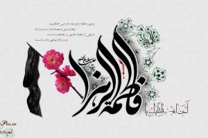 fatemiyeh-wallpaper-02