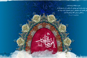 hazrat-abbas-wallpaper-1