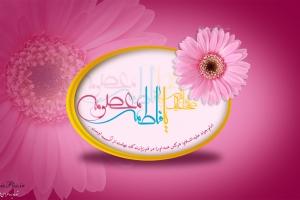 hazrat-masoomeh-wallpaper-1