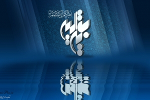 imam-zaman-blue-wallpaper