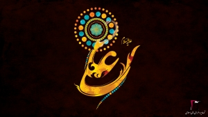 shahadat-imam-ali-hd-wallpaper-2