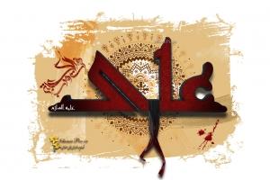 shahadat-imam-ali-wallpaper-1