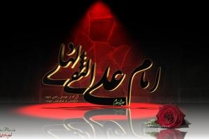 shahdat-imam-naghi-wallpaper-1