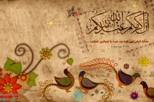 taghva-wallpaper