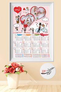 تقویم لایه باز 98 - طرح عاشقانه رمانتیک
