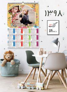 تقویم لایه باز کودک 98