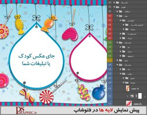 islamcpics-taghvim96-(66)