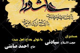 P-psd-Banner-m@rasem-Moharam-08