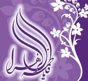 avatar-hazrat-zahra3