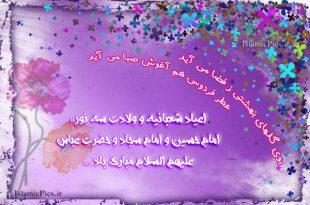 ayad-shabanieh-k