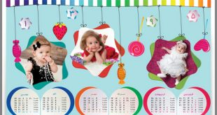 calendar-1395-childrens8-3
