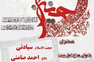 d-Banner-m@rasem-Moharam-10