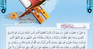 doa-mah-ramadan-001