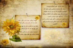 hadith-ghodsi-02