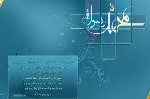 hadith-hazrat-mohammad-4
