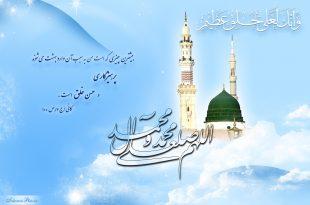 hadith-hazrate-mohammad-04