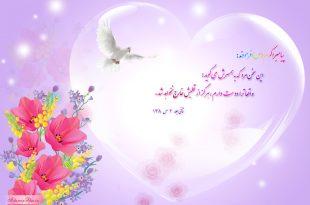 hadith-hazrate-mohammad-05