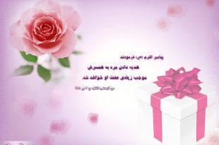 hadith-hazrate-mohammad-06