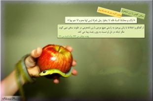 hadith-hazrate-mohammad-07