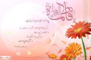 hadith-hazrate-mohammad