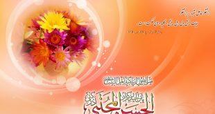 hadith-imam-hasan-02