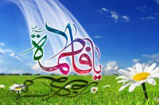 hazrat-fatemeh-hd-wallpaper