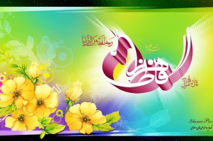 hazrat-fatemeh-wallpaper-reyhaneh