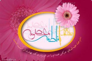 hazrat-masoomeh-2-k
