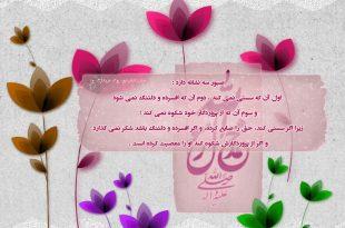 hazrat-mohammad-h1