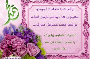 hazrat-mohammad1-k