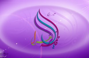 hazrat-zahra-wallpaper