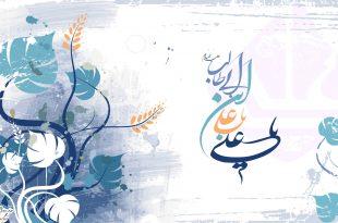 imam-ali-hd-wallpaper1