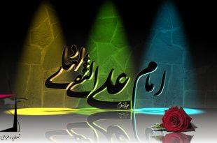 imam-hadi-3D-2