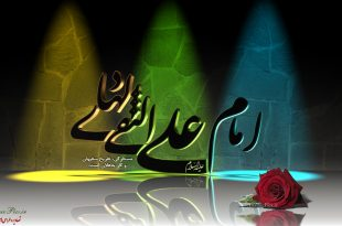 imam-naghi-wallpaper-2