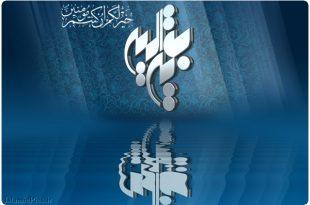 imam-zaman-2-k