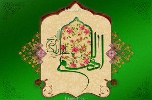 imam-zaman-3-k