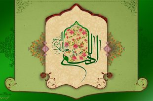 imam-zaman-green-wallpaper